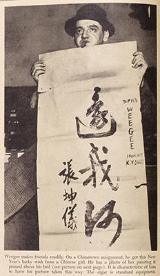 PM Newspaper 1941