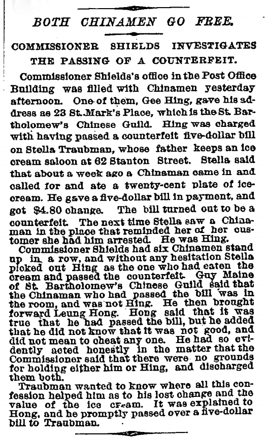 1891-07-14-nyt